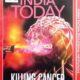 INDIA TODAY 2017 JUNE 26